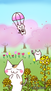 3月のヘッダーiPhone5サイズ桜.png